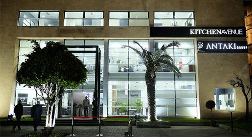 Antaki Group Showroom Opening – Sin El-Fil Blvd, Facing Gallery Khabbaz.